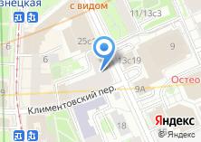 Компания «Z`Art» на карте