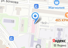 Компания «СТОМАТОЛОГ И.В.» на карте