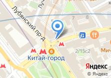 Компания «Станция Китай-Город» на карте