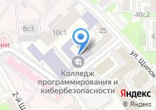 Компания «Натен» на карте