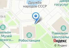 Компания «Дружба Народов» на карте