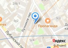 Компания «Информ Актив» на карте