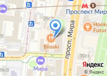 Компания «Помпей» на карте
