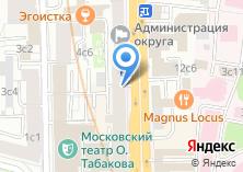 Компания «Нотариус Емельянова Г.В» на карте