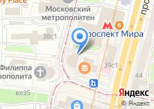 Компания «Институт развития туризма и курортного дела» на карте