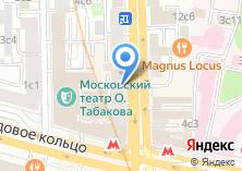 Компания «КБ Транспортный» на карте