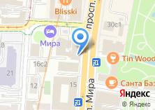 Компания «Доверенный» на карте