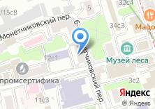 Компания «АВЛ» на карте