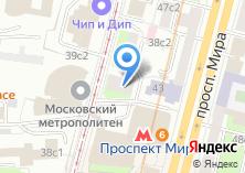 Компания «РемБытТехника плюс» на карте