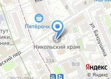 Компания «Храм Святителя Николая в Кузнецкой Слободе» на карте