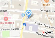 Компания «L`buket» на карте