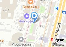 Компания «Кебаб Sibilla» на карте