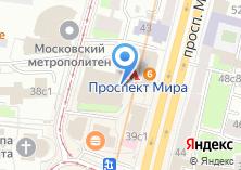 Компания «Станция Проспект Мира» на карте