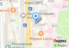 Компания «Адвокатские кабинеты Савельевой А.С. и Левина Д.В» на карте
