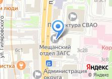 Компания «ЗАГС Мещанского района» на карте