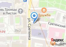 Компания «Шербет» на карте