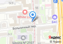 Компания «ВОЛЕН спортивный парк» на карте
