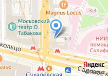 Компания «Пилигрим-94» на карте