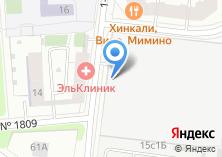 Компания «СБЕРГРУЗ» на карте