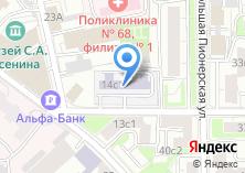 Компания «Детская музыкальная школа №36 им. В.В. Стасова» на карте
