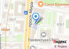 Компания «Институт проблем безопасности СНГ» на карте