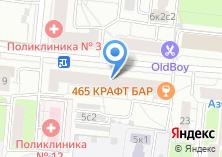 Компания «Русский водочный дом Рюмка» на карте