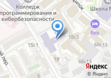 Компания «Светлана-С» на карте