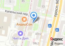 Компания «Согласие» на карте