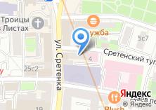 Компания «Мк-Логистика» на карте