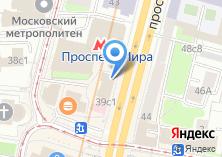 Компания «Ромакс» на карте