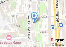Компания «Де Мари» на карте