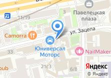 Компания «Аква Доктор» на карте