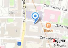Компания «Галантерея О.Г.И» на карте
