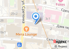 Компания «Академия Гриль» на карте