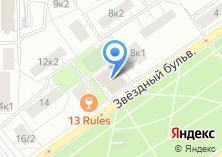 Компания «СВ Окна ВДНХ» на карте