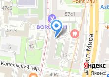 Компания «Хохломская Роспись» на карте