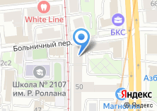 Компания «Дентал Медсервис» на карте
