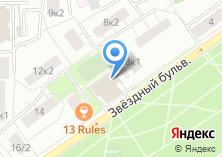 Компания «Чертеж.ру» на карте