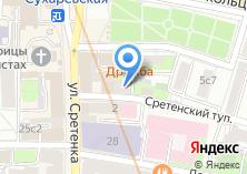 Компания «Позитив Экспо» на карте