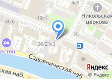 Компания «Мемориальная музей-квартира Г.М. Кржижановского» на карте