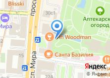 Компания «Флора Дизайн» на карте