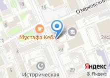 Компания «Кафе фастфудной продукции на Большой Татарской» на карте
