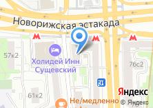 Компания «Сан и Сити» на карте