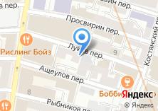 Компания «Ваш Квартирный Вопрос» на карте