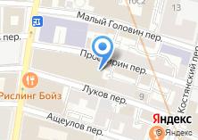 Компания «Мой-Мой» на карте