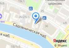 Компания «Московский цирк на сцене» на карте