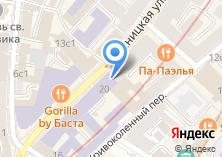 Компания «Iritual.ru» на карте