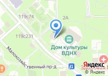 Компания «Региональный отдел Государственной надзорной деятельности №5» на карте