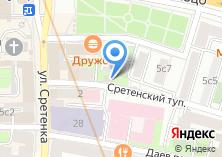 Компания «Байкал Аква Трейд» на карте