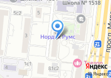 Компания «Атберг 98» на карте